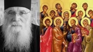 Η διαστρέβλωση και η παρερμηνεία των προφητειών