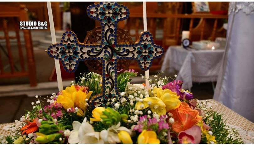 Νέα Κίος Αργολίδας: Η εορτή της Σταυροπροσκυνήσεως στην Αγία Ειρήνη