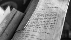 Τι είναι ο Μέγας Κανών που θα ψαλεί στις εκκλησίες την Τετάρτη
