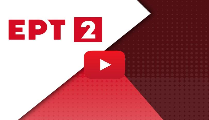 Ζωντανή μετάδοση – Δ΄ Χαιρετισμοί 2021