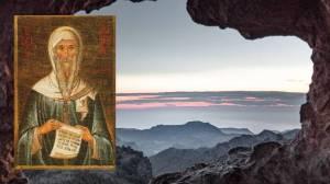 Εορτολόγιο 15 Μαΐου: Ποιος ήταν ο Όσιος Ανδρέας ο Ερημίτης και Θαυματουργός που γιορτάζει σήμερα
