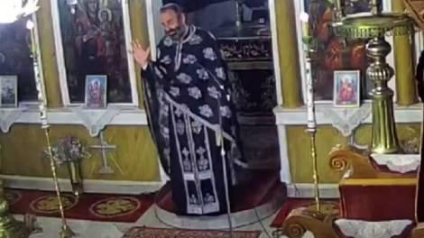 Γιατί κλήθηκε σε απολογία ο ιερέας στη Χαλκιδική