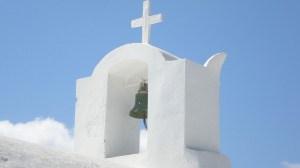 Εορτολόγιο 2021 – 15 Ιουνίου Άγιοι Φουρτουνάτος, Αχαϊκός και Στεφανάς οι Απόστολοι