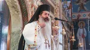 """Μητροπολίτης Φθιώτιδος: """"Εκσυγχρονιστές κατηγορούν την Εκκλησία ότι εκπροσωπεί την συντήρηση"""""""
