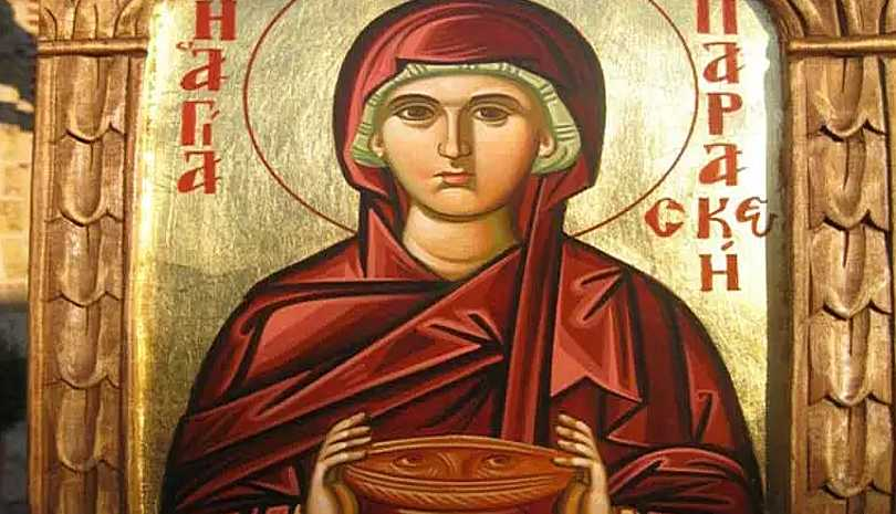 26 Ιουλίου γιορτή της Αγίας Παρασκευής - Γιατί είναι προστάτιδα των ματιών;