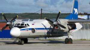 Αεροπλάνο συνετρίβη στη χερσόνησο Καμτσάτκα