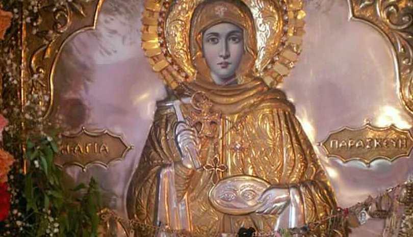 Αγία Παρασκευή : Χωρίς λιτανεία αλλά με πλήθος πιστών ο πανηγυρικός εσπερινός