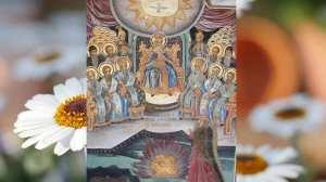 Εκκλησιαστική γιορτή σήμερα 25 Ιουλίου - Άγιοι Εκατόν εξήντα πέντε Πατέρες της Ε΄ Οικουμενικής Συνόδου