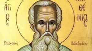 Εορτολόγιο 2021 – 21 Ιουλίου Άγιος Παρθένιος επίσκοπος Ραδοβυσδίου