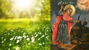 Γιορτή Αγίας Μαρίνας 2021 αύριο Σάββατο 17 Ιουλίου