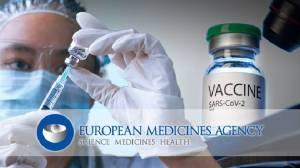 Ευρωπαϊκός Οργανισμός Φαρμάκων : Νέες παρενέργειες των εμβολίων