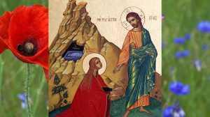 Ποιοι και πως συκοφαντούν την Αγία Μαρία τη Μαγδαληνή