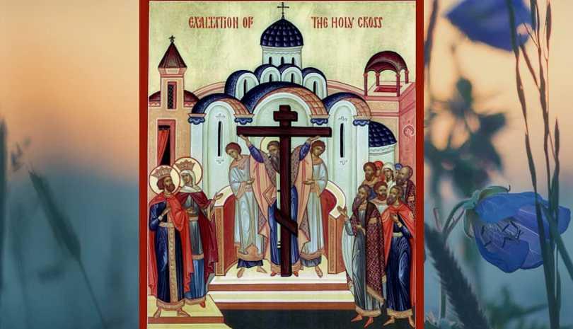 Τι είναι η Πρόοδος του Τιμίου Σταυρού που γιορτάζουμε την Κυριακή 1 Αυγούστου