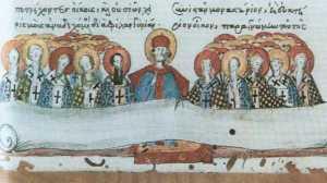 Τι μας υπενθυμίζουν οι άγιοι Πατέρες της Δ΄ Οικουμενικής Συνόδου