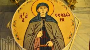 Εορτάσθηκε η μνήμη της αγίας Θεοδώρας της Μυροβλύτιδος