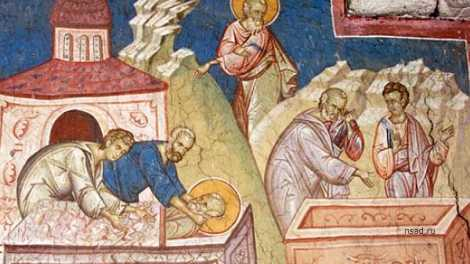 Άγιος Ιωάννης ο Θεολόγος Βίος-Πάτμος εξορία Αποκάλυψη του Ιωάννη - Ο πρώτος θεολόγος - Ο άγιος ευαγγελιστής Ιωάννης