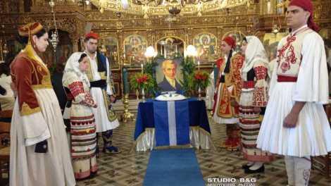 Άργος : Μνημόσυνο για τον Ιωάννη Καποδίστρια και τον Νικηταρά