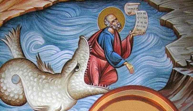 Εορτολόγιο ποιοι γιορτάζουν σήμερα 21 Σεπτεμβρίου-Προφήτης Ιωνάς