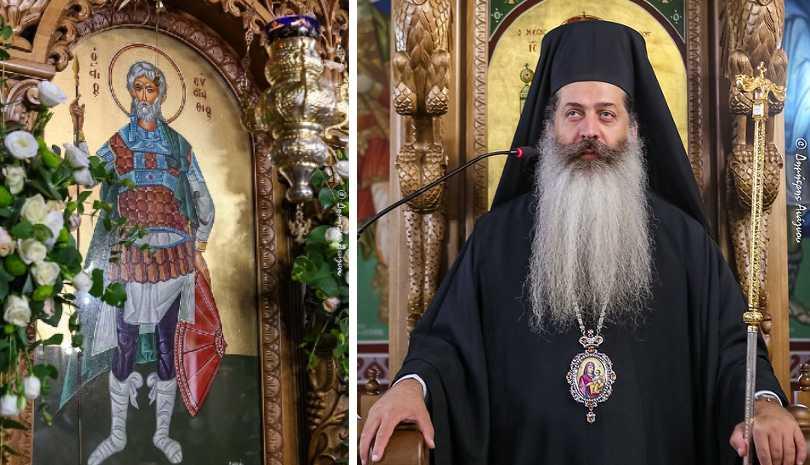 Η εορτή του Αγίου Ευσταθίου στην Μητρόπολη Φθιώτιδος