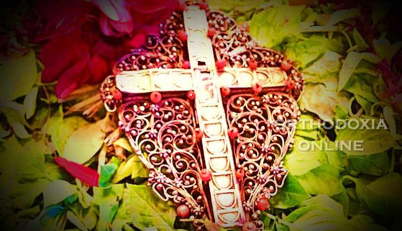 Ο Βασιλικός της γιορτής Του Σταυρού και το θαύμα με το προζύμι ανήμερα της υψώσεως