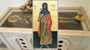 Παρακλητικός Κανόνας του Αγίου Ενδόξου Νεομάρτυρος Θεοδώρου του Μυτιληναίου του Χατζή