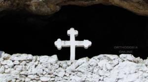 Tο σημείο του σταυρού υπήρχε πάντοτε στην Εκκλησία;