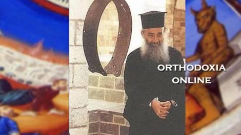 orthodoxia.online | | αντιχριστοσ | ΟΡΘΟΔΟΞΑ ΘΕΜΑΤΑ | orthodoxia.online