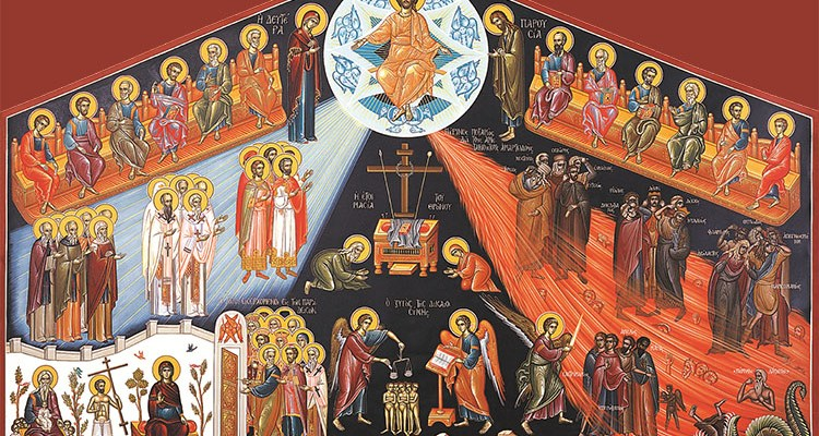Greek Orthodox icon of the Last Judgement