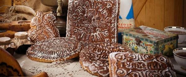 Tula Gingerbread cakes