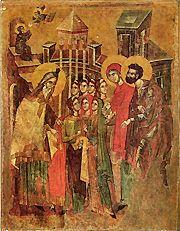 https://i2.wp.com/orthodoxwiki.org/images/6/6b/Entrance.jpg