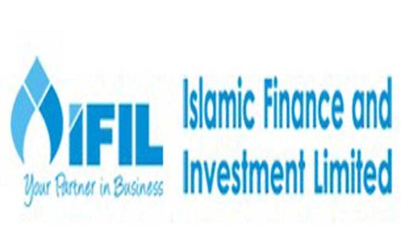 ইসলামিক ফিন্যান্সের পর্ষদ সভার তারিখ ঘোষণা