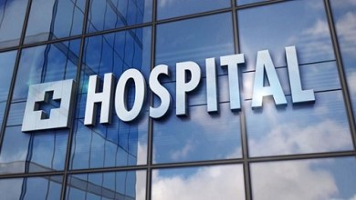 Photo of CMS proposes penalty increase for hospitals that fail to comply with price transparency rule