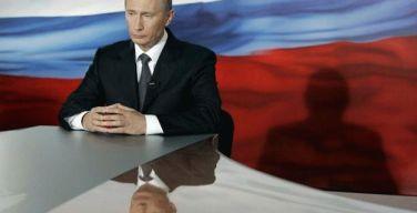 Президента Владимира Путина признали самым влиятельным человеком в мире по версии журнала Forbes