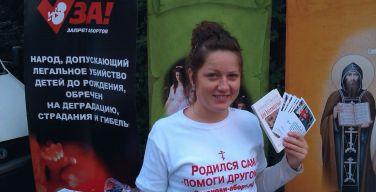 Православные требуют законодательного запрета абортов