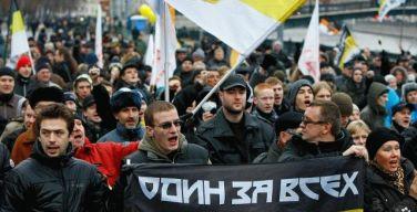 Стоит ли православному человеку участвовать в «Русском марше»?