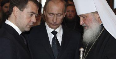 Статус Православия в Конституции РФ — две крайности