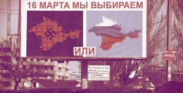 Иерей Димитрий Ненароков о текущей ситуации на Украине