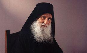 Старец Иосиф Ватопедский: что такое смирение и как его достичь?