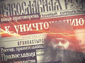 Архиепископ Аверкий (Таушев): Мнимая «христианская любовь» и всепрощение