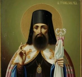 Святитель Тихон Задонский: Христиане — странники и пришельцы, граждане Неба