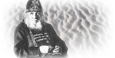 Памяти Преподобного Алексия Зосимовского