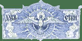 Новомученик Михаил Новоселов: Дух, живущий внутри, – главный признак христианина