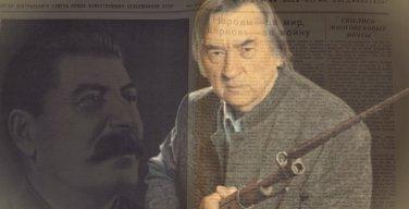 Официальный ответ РПЦ на письмо Александра Проханова, по поводу оценки личности Сталина