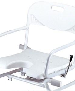 Сиденье для ванны с поручнями вращающееся Арт. TN-701
