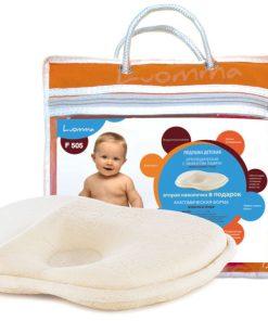 Подушка с эффектом памяти для детей от рождения до года Арт. LumF-505. 23х25 см