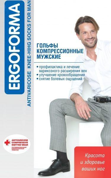 Гольфы мужские компрессионные профилактические Ergoforma Арт. 302