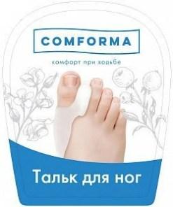 """Тальк для ног """"Рассвет"""""""