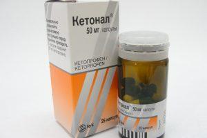 Кетонал курс лечения. Кетонал в таблетках для устранения боли и воспаления