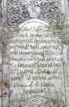 Manastirea-Curchi-2