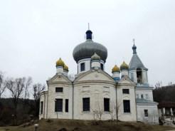 Mănăstirea Sf. Irh. Nicolae, Condriţa